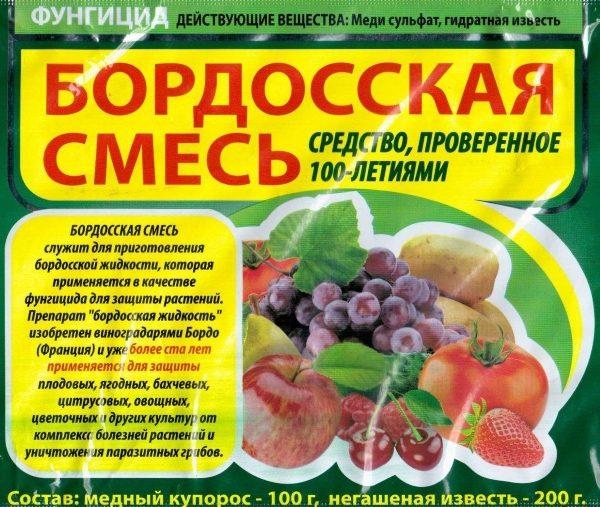 Готовая смесь для борьбы со многими болезнями и вредителями на растениях